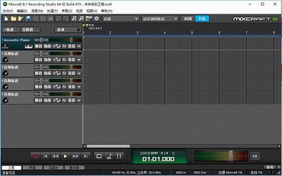 Acoustica Mixcraft����