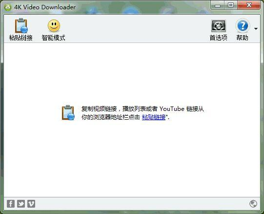 4K Video Downloader下载