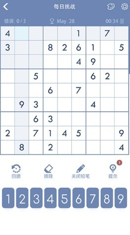 Sudoku universe / 数独宇宙 download free download