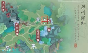 新笑傲江湖手游珍馐无为求材奇遇任务详解