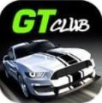 GT速度俱乐部