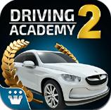 驾驶学院2