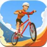 绝壁爬坡自行车
