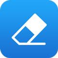 风云水印管家 v1.0 免费版