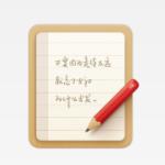 锤子便签 v3.7.8官方版