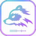 极度扫描 v2.3.0 免激活版