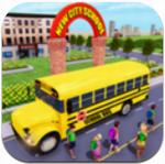 城市校车模拟器2020