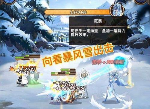 剑与远征霜息冰原阵容需要怎么配合?霜息冰原阵容搭配攻略