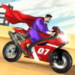 超级英雄特技摩托