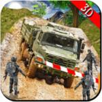 军队卡车3D