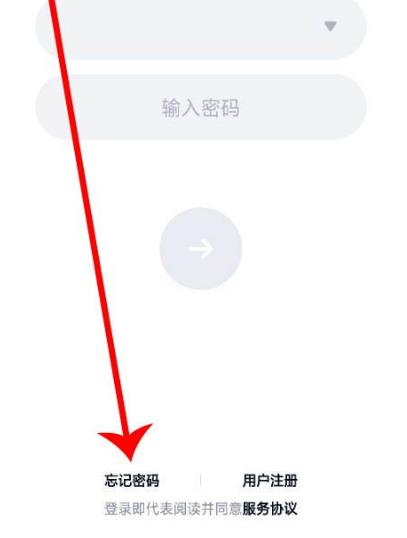 QQ被盗怎么找回?QQ密码保护被修改找回步骤
