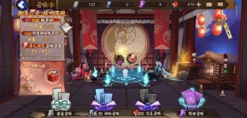 阴阳师鬼王之宴爬塔怎么玩?最强阵容攻略