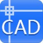 迅捷cad编辑器 v1.9.7.9 专业版