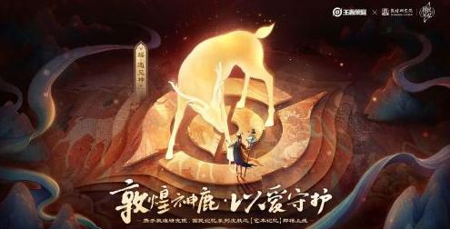 王者荣耀iOS登录异常官方公告5月22日补偿内容