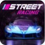 街头赛车HD
