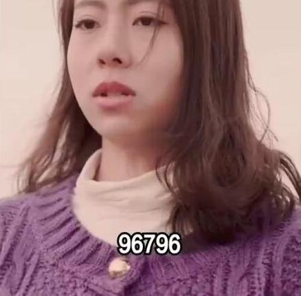 抖音96796是什么梗?96796有什么含义?
