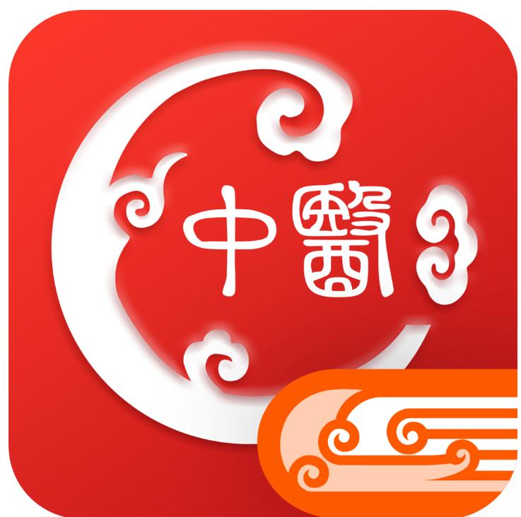 人卫中医助手app