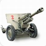火炮射击模拟器