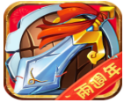 塔防三国志  v3.5.03修改版