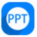 ����PPT����������� v2.0.0.246 �����