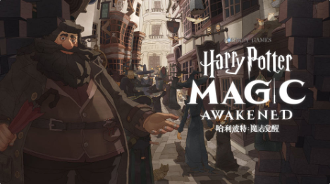 哈利波特魔法觉醒卡牌怎么获取?卡牌获取途径介绍