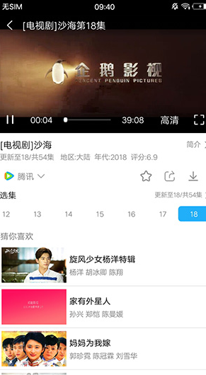 screenshot215