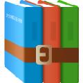万能压缩 v1.5.2 纯净版