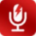闪电电脑录音软件 v3.5.6.0 最新版
