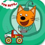 绮奇猫儿童赛车