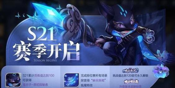 王者荣耀9月24日ios更新按钮消失怎么办?