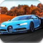 跑车赛车模拟器