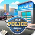 休闲警察大亨 v1.2.1 无限金币版