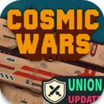 宇宙大战银河之战
