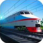 电动火车模拟器