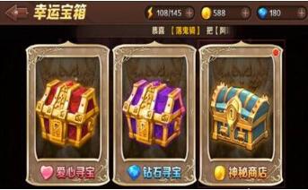 宝箱与勇士装备合成公式有哪些?