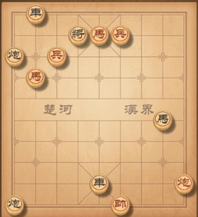 天天象棋残局挑战203期破解步骤是什么?