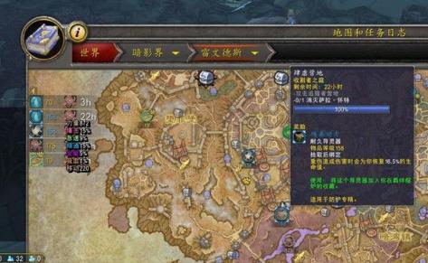 魔兽世界9.0雷文德斯萨拉怀特位置在哪?