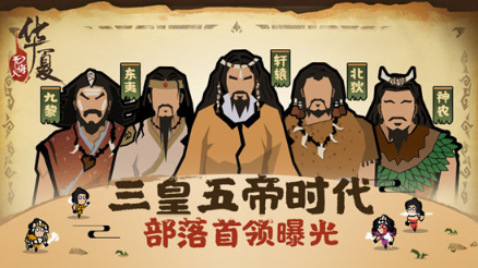 无悔入华夏最强兵种有哪些?