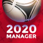 足球管理超2021