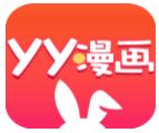yy漫画app