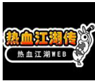 热血江湖单机版 纯单机版下载