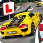 赛车驾驶执照考试