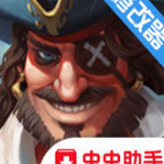 叛变海盗生存