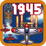 1945空战前线