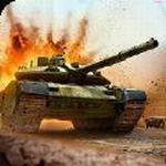 现代突击坦克