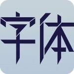 楷体gb2312字体 v1.0 官方版