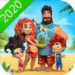 家庭岛2020