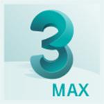 autodesk 3ds max v2022 中文破解版