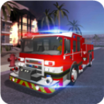 消防车模拟器