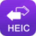 得力heic转换器 v2.0.0.1 去水印版